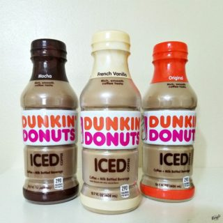 On the Go with Dunkin' Donuts Iced Coffee