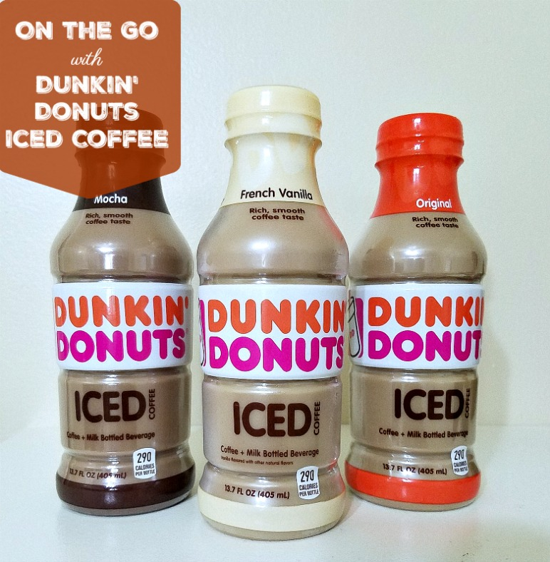 Dunkin' Donuts Iced Coffee - Karyl's Kulinary Krusade